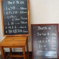 18248 ちゃるめらぐっぴー@富山 6月11日 遅い時間までやっていましたが売り切れ続出!店主渾身のおにぎりに感動!「もやしラーメン」