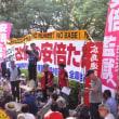 8・6 広島 改憲・核戦争に国際連帯で反撃 原爆ドーム前で集会 安倍の先兵=在特会を粉砕