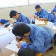 48期生の卒業作文5