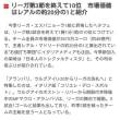 柴崎岳9月11日