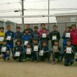 3月18日(土)6年生卒団式