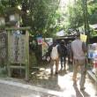 今昔奈良名所「水の落ちていない滝ですが…」