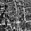 カンバック!昭和商店街36<中央通りの謎3>
