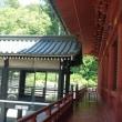 総本山 身延山久遠寺