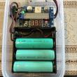 18650電池電源の制作