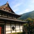 古刹・(広寿山・福聚寺)