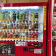 自販機の価格が100円均一価格破壊
