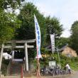 晩夏の片倉城跡公園 2018.8.19