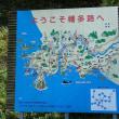G34江川崎(高知県)えかわさき