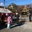 【カトリホーム】 現場公開中~地鎮祭~ №3