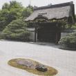京都・石清水八幡宮と文化財特別公開