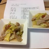 308 白菜と豚肉の甘酢炒め