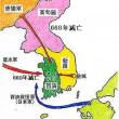 「百済滅亡」!!「古代朝鮮半島の真の友好国」!!