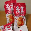 大阪      紅ショウガ天    柿ノ種揚