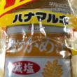 賞味期限5/31の味噌汁  夜