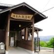 栗だんご・鳴子御殿湯駅~18年5月週末パス旅行記その3