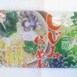 2017・11・15(水)…㈱三福製麺「青森 十三湖 しじみらーんめん」