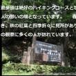 2018・10・24・・思い出の観音風光の旅~岡山県編Movie!Adobe①琴弾の滝②若杉天然林をご案内!