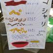 京都大学の11月祭