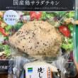 カトマンズキッチン(食に冒険無し男239)