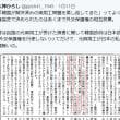 日韓問題 柳井外務省条約局長は平成三年