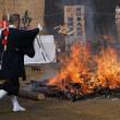 陸奥国分寺薬師堂の火渡り式