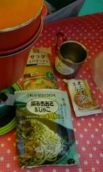 """オススメの食材☆彡 (ちょっと""""大人の味わい""""キューピーあえるパスタソース♪)"""
