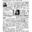 京都映画サークル8月例会 オマールの壁
