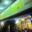 八千代台のセイロンカフェ