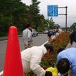 【カトリホーム】~ 環境ボランティア  ~  No.2
