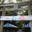 8月19日 本日は明日行う谷保天満宮の谷保らぼ夏祭りに向けて前日準備を行いました