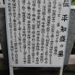 「和布刈神社」と「甲宗八幡宮」(門司)
