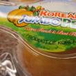 韓国梨、やっと出ました。