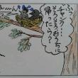 チップ&カカオ・ファミリー 9
