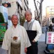 山口申先生の傘寿のお祝い。