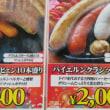 東京クリスマスマーケット2018に行こう!(その2)ターキーだ!ステーキだ!!グリューワインだ!!!
