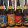 14薩摩焼酎 飲みくらべ はしご酒!