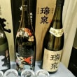 沖縄会で久方ぶりの泡盛の古酒を嗜む