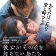 最新の映画情報 特別一気、配信中-10/27-B
