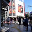 東京回遊 その16