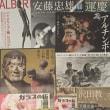 朝日新聞 〈ボンマルシェ〉1 : The Asahi Shimbun / Bonmarche