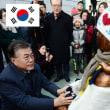 韓国の文在寅大統領は反日反米で従北媚中の政策をしておきながら日韓スワップ協定再開など許さない!!