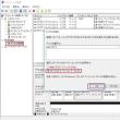 WD 30EZRZ の設定開始。現在使用している2台のHDDを、この1台に整理しようと思います。