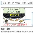 エアコン(東芝大清快RAS-401SDR)から水漏れ < androidyoshiakiの メモ帳 >