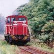 【古い写真】1996年09月 小坂鉄道