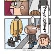 #307 秋冬のトレンド