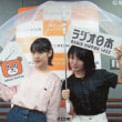 「ラジオ日本、カントリー・ガールズの只今ラジオ放送中!!」第167回 (6/17)