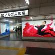 新宿駅構内。。。