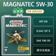 CASTROL Magnatec 5W-30