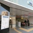 【方南町】方南町駅3番出口は昨日から供用開始!